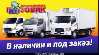 Запчасти для грузовых автомобилей(, 2017-02-06T08:01:50.000Z)