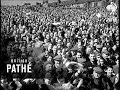 Scottish Cup Final 1951