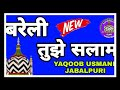 BAREILLY Tujhe Salam --- 2018 Ka New Letest Kalam --- by Yaqoob Usmani Jabalpuri