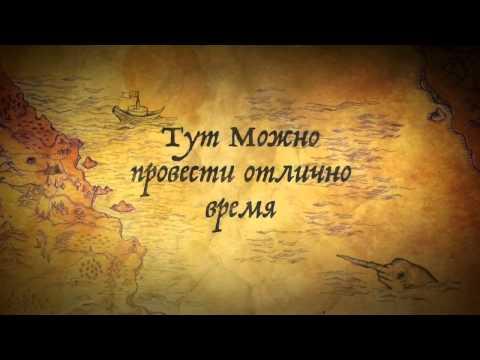 Greenwood Spa / новосибирск СПА Гринвуд