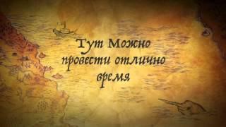 Greenwood Spa / новосибирск СПА Гринвуд(Наша банда на выгуле )) JOIN VSP GROUP PARTNER PROGRAM: https://youpartnerwsp.com/ru/join?94176., 2014-01-08T17:55:36.000Z)