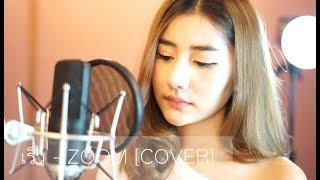 เร็ว - ZOOM [COVER บี๋ X อ๊บ ARB STUDIO]
