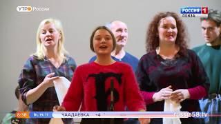 «В жизни раз бывает 18 лет»: в Пензе юбилей известной песни отметят концертом