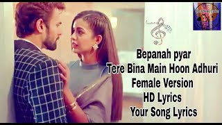 Tere Bina Main Hoon Adhuri||Bepanah ||Full Song|| Praghbir|| Full HD Lyrical||Your Song Lyrics