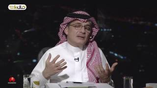 حلقة تناقش قطاع الإعلان في السوق السعودي - برنامج مال Think Tank