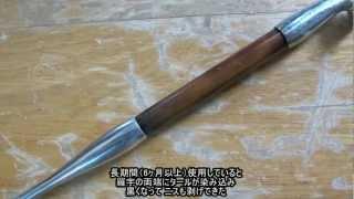 2012-07-22 羅宇キセル分解(顛末記) 【参考】 2.エコロジカルな屋台商...