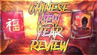 Chinese Lunar New Year Promo Packs!! And Overview- FIFA Mobile