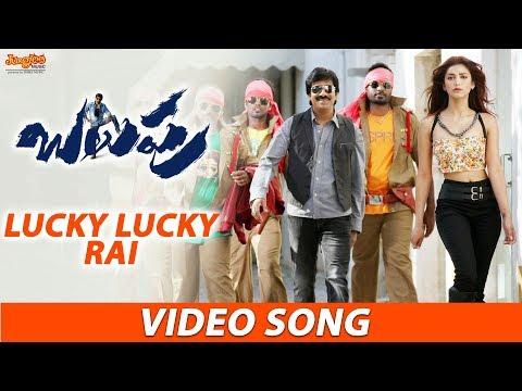 Balupu Full length Song | Lucky Lucky Rai | Raviteja & Laskhmi Rai | Offical