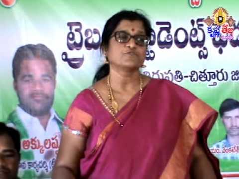 9-8-15 Tirupati Krishnateja News