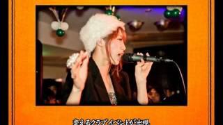 デイタイムの渋谷で楽しめるクラブイベント【 HAPPY SPACE 】 初心者か...