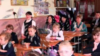 Презентація відкритого уроку в 3 класі.
