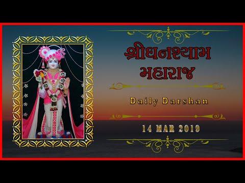 Ghanshyam Maharaj | Daily Darshan | 14 Mar 2019 | Karelibaug, Vadodara