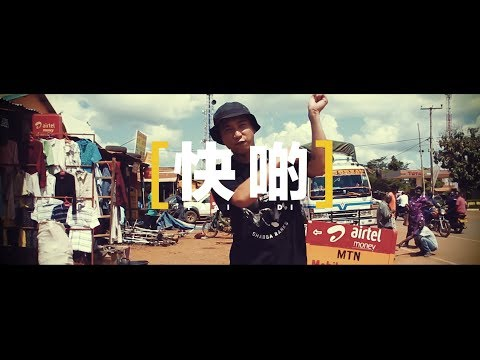 "Symbiz ""Faai Di (快啲)"" — Broken Chinese EP 1 on YouTube"