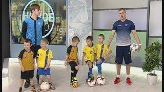Выбираем детский футбольный мяч