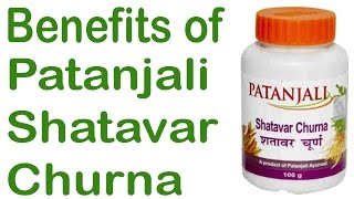patanjali shatavar churna Patanjali Products Reviewin hindi benefits of shatavari ke fayde