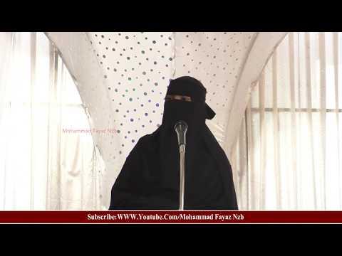 Ek Dusre Ko Maaf Karna Musalman Ka Haq Hai. By Mohammad Fayaz Al Furqan Foundation Nizamabad