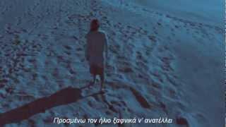 Les bateaux sont partis - C.Aznavour & P.Domingo (greek subs)