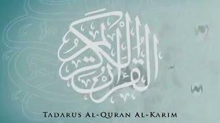 Tadarus Al Quran Ep 16