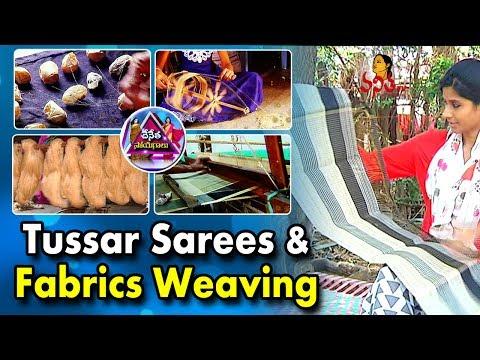 Handloom Tussar Sarees & Fabrics Weaving || Chenetha Soyagalu || Vanitah TV