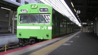 2017/3/27 奈良線103系 京都駅発車