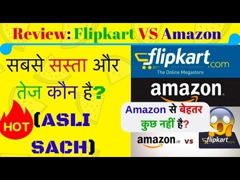 Flipkart VS Amazon: Kaun he sabse sasta aur sabse tez? (ASLI SACH)