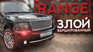Ученик купил Range Rover Supercharger 510 л.с. Нижегородский Largus в идеале.
