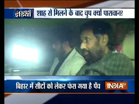 LJP chief Ram