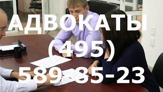 Как оспорить завещание(В данном ролике пошагово рассказывается, что нужно сделать, чтобы признать завещание недействительным...., 2014-11-24T21:56:59.000Z)