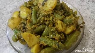 assamese recipes in assamese language