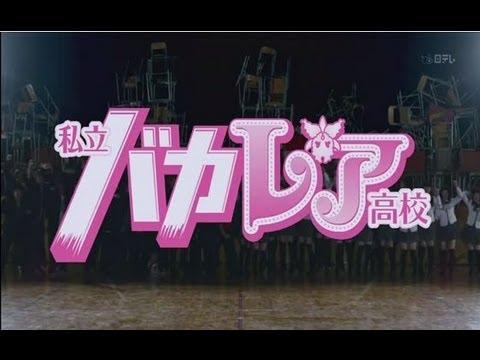 [FAN-MV HD] Hero Live In You - Meisa Kuroki (Shiritsu Bakaleya KouKou)