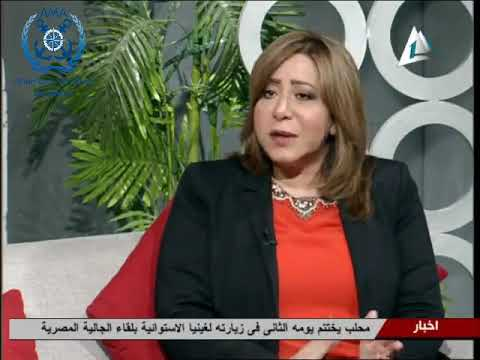 AMA - Captain Yasser El Mosalamy Interview -Kaherat Al Moez -on channel one - May 2014