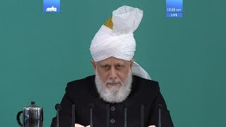Bulgarian Translation: Friday Sermon 10 November 2017