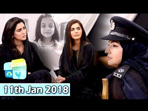 Good Morning Pakistan - Justice For Zainab - 11th Jan 2018 - ARY Digital Show