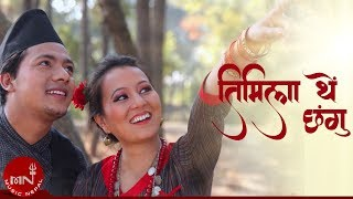 New Newari Song 2016 || Timila They Chhangu Khwa || Rupesh Dangol HD