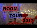 Room Tour // МОЯ КОМНАТА // 2017