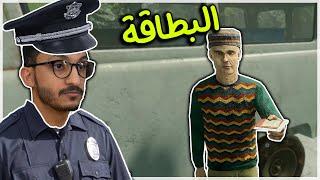 شرطة التهريب | تهريب البضائع الممنوعة! Contraband Police