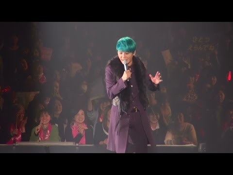 150326 XIA 3rd Concert in TOKYO -Genie Time-Picture Of You- 준수 Junsu