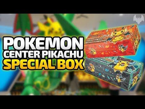 Pokemon Center Pikachu Special Box  - Pokemon Trading Card Game - Deutsch German - Dhalucard