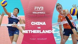 China v Netherlands highlights - FIVB World Grand Prix