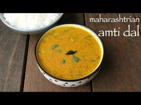 amti recipe   maharashtrian amti dal recipe   how to make toor dal amti