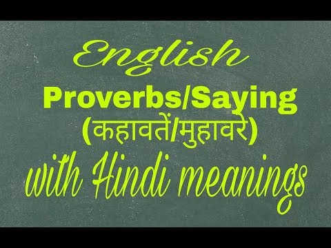 Full Download] English Proverbs Part 2 English Phrases In