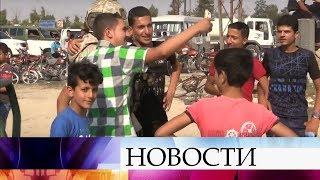 В Сирии за минувшие сутки в свои дома вернулись несколько сотен человек.