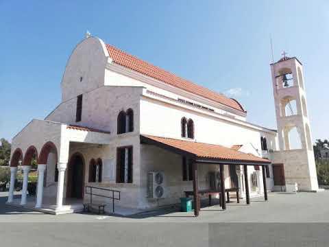 Ἀλαμινὸς - Ιερά Μητρόπολις Τριμυθούντος