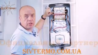 Bosch Therm 4000 S - газовые колонки с закрытой камерой сгорания (турбо)(Обзор газовых проточных водонагревателей Bosch с закрытой камерой сгорания. Настройка подключения дистанцио..., 2016-09-18T08:08:16.000Z)