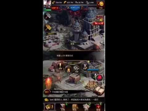 Clash Of Kings - Upgrade Castle 29 And 30 In 1.30 Minutes! - كلاش اوف كينجس رفع قلعة 29 و 30 في 1:30