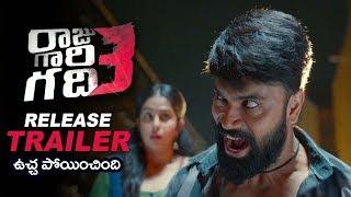 Raju Gari Gadhi 3 Latest Release Trailer | #RGG3trailer | Raju Gari Gadhi 3 B2B Promos | Filmylooks
