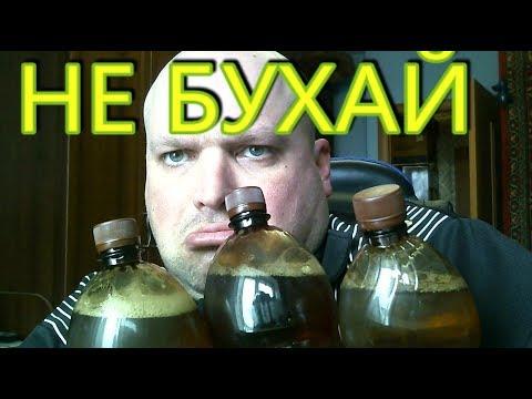 Мой пивной алкоголизм   Зависимость от пива.