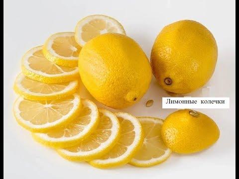 Лимон ратворяет камни в почках