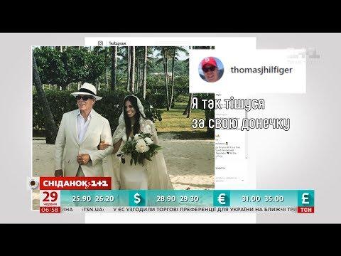 Сніданок з 1+1  Томмі Хілфігер пошив донці весільну сукню  cd3339c048f67