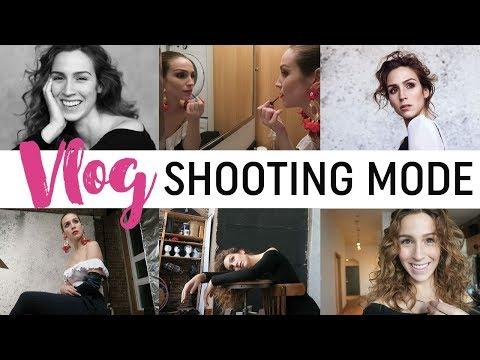 Vlog #88 - Coulisses d'un shooting pas comme les autres... ❤️
